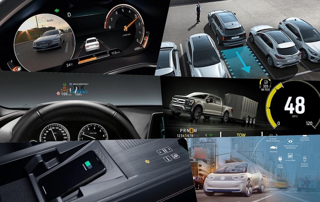 Những công nghệ đáng bỏ tiền khi mua ôtô