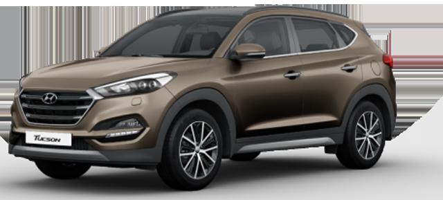 Hyundai Tucson phiên bản mới 2016 nhiều tiện ích
